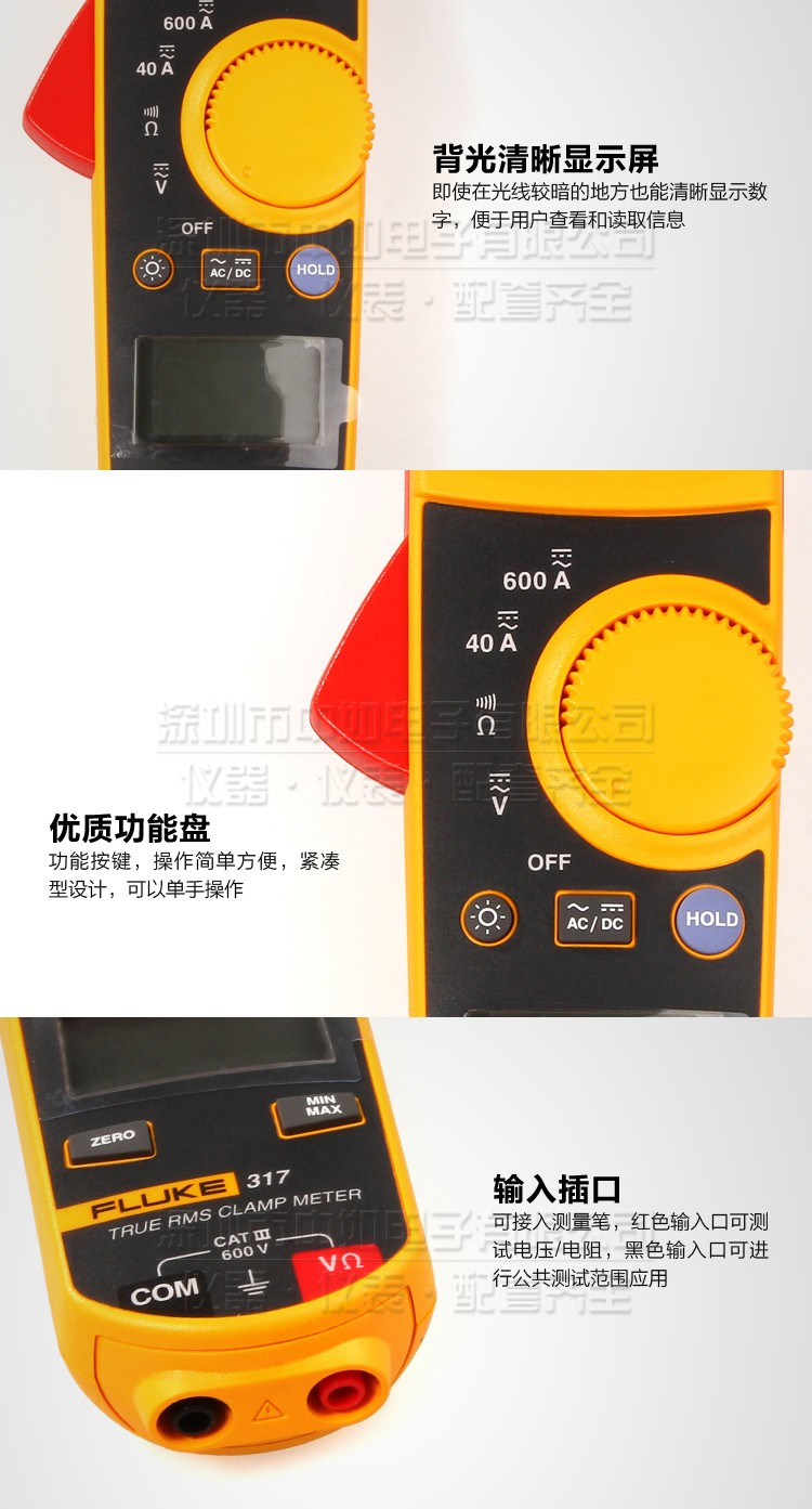 福禄克-317,319-详情_04.jpg