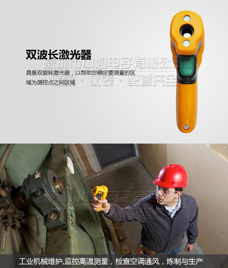 福禄克-ST20Max-详情_05.jpg